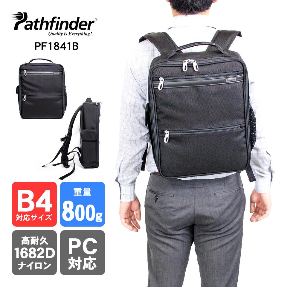 ビジネスショルダー パスファインダー pathfinder アベンジャー AVENGER Rectangle Back Pack PF1841B