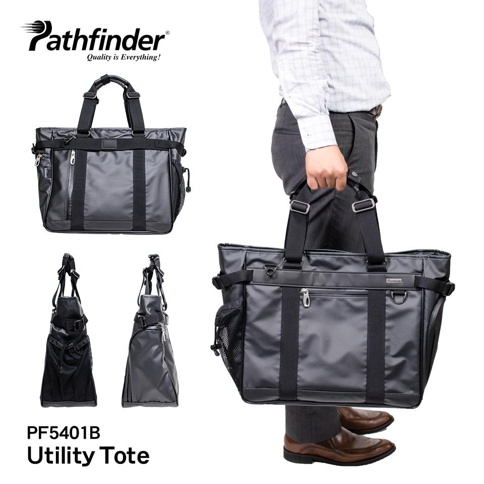 ビジネスバッグ パスファインダー pathfinder レボリューション3 Revolution3 UtilityTote PF5401B