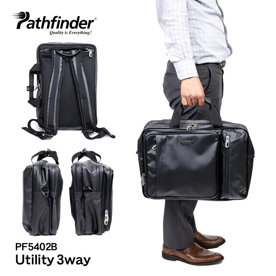 ビジネスバッグ 3way パスファインダー pathfinder レボリューション3 Revolution3 Utility3way PF5402B