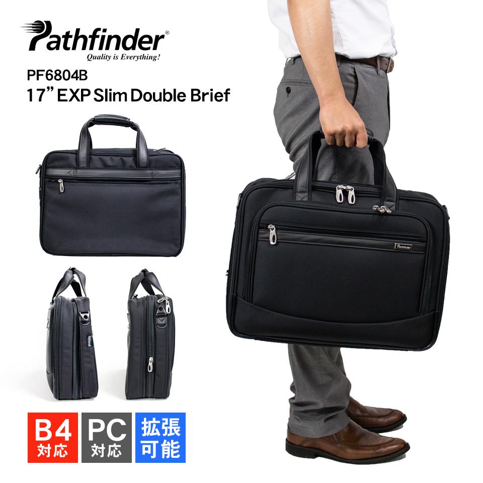 """ビジネスバッグ 2室 パスファインダー pathfinder レボリューションXT RevolutionXT 17""""EXP Slim Double Brief PF6804B"""