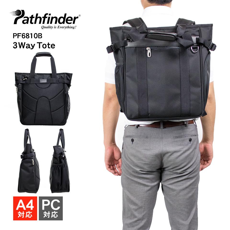 ビジネストートバッグ パスファインダー pathfinder レボリューションXT RevolutionXT 3Way Tote PF6810B
