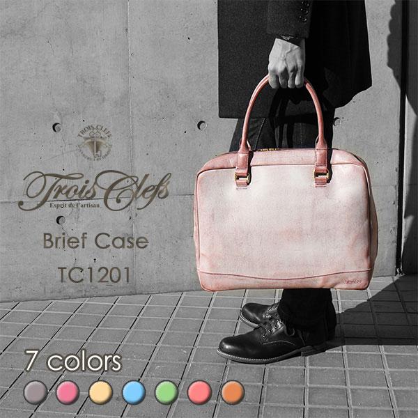 TroisClefs レザーブリーフケース TC1201