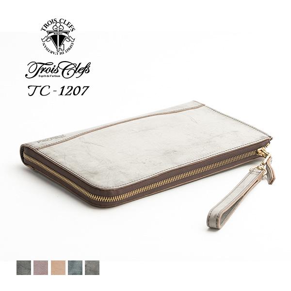 TroisClefs レザークラッチバッグ Sサイズ TC1207