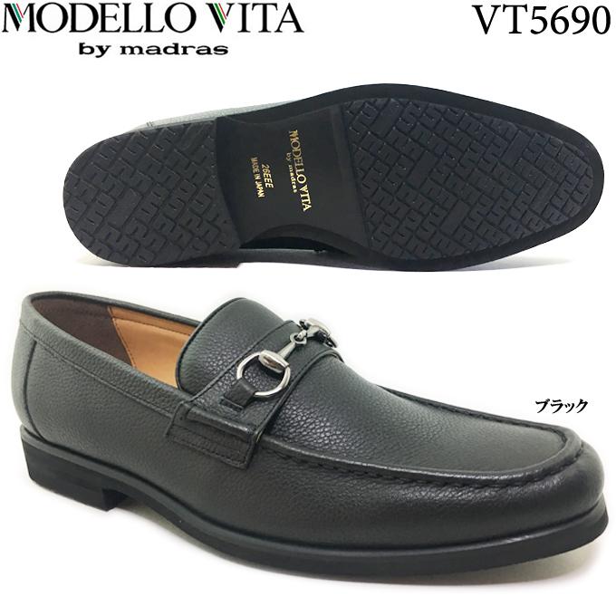 MODELLO VITA by madras VT5690 モデロビタ マドラス メンズ カジュアルシューズ ビジネスシューズ モカシン ビット付き シボ革 日本製 靴 シューズ 幅広 3E 男性 紳士 革靴 本革 天然皮革 モデロ・ビタ