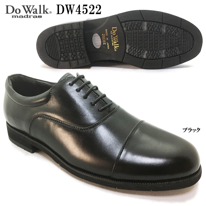 マドラス Do Walk DW4522 ドゥウォーク madras メンズ ビジネスシューズ レースタイプ 紐靴 シューズ 本革 天然皮革 消臭 抗菌 幅広 3E EEE 男性 紳士 仕事 革靴 牛革 冠婚葬祭 日本製