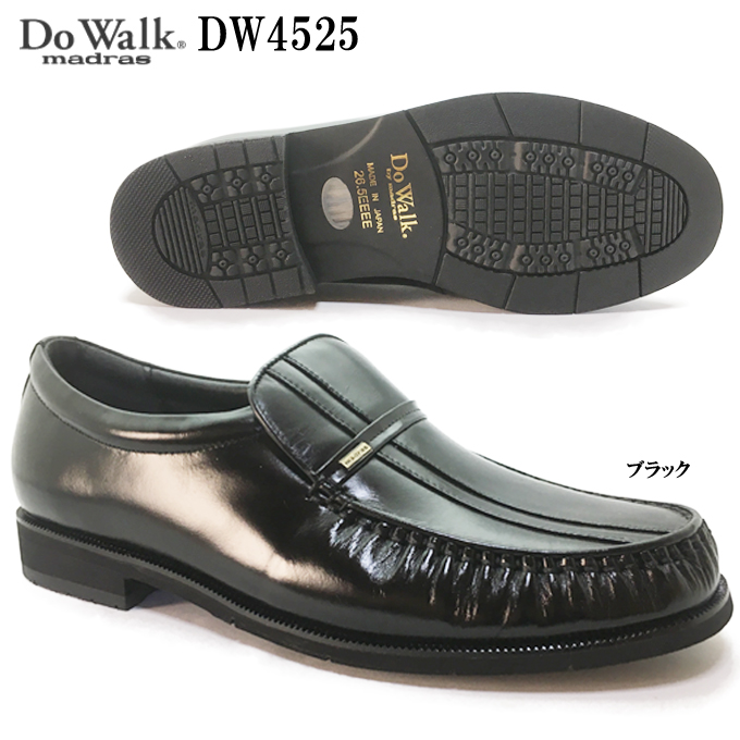 マドラス Do Walk DW4525 ドゥウォーク madras メンズ ビジネスシューズ モカタイプ Uチップ 靴 シューズ 本革 天然皮革 消臭 抗菌 幅広 4E EEEE 男性 紳士 仕事 革靴 牛革 冠婚葬祭 日本製