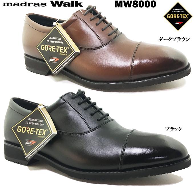 madras Walk MW8000 マドラスウォーク メンズ ビジネスシューズ レースタイプ 天然皮革 本革 ゴアテックス 完全防水 スムース革 幅広 3E EEE 男性 紳士