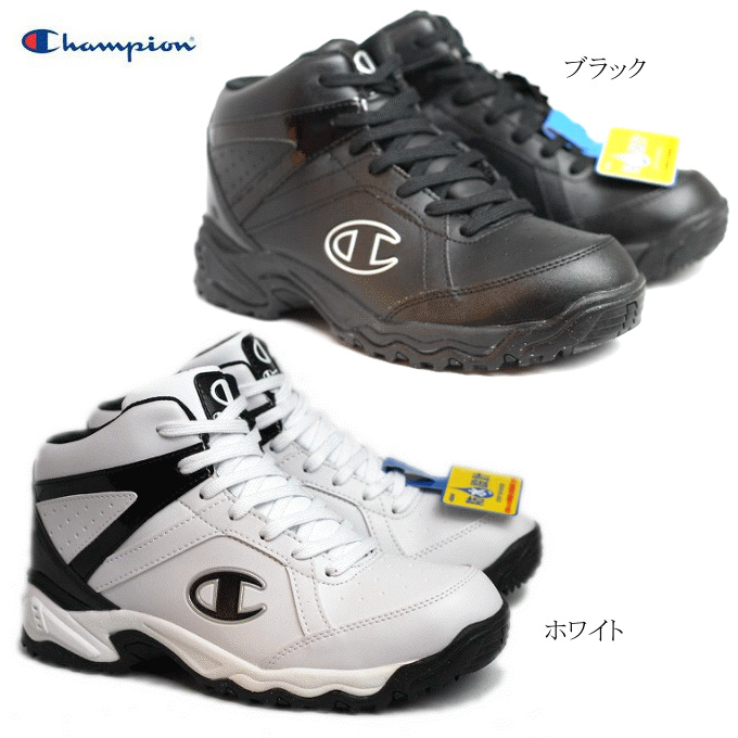 93be7a8ec8db0 ishikiri  Champion M154WS champion mens races Notre sneaker high cut  waterproof anti-slip wide 4E snowy winter men men s students going to  school