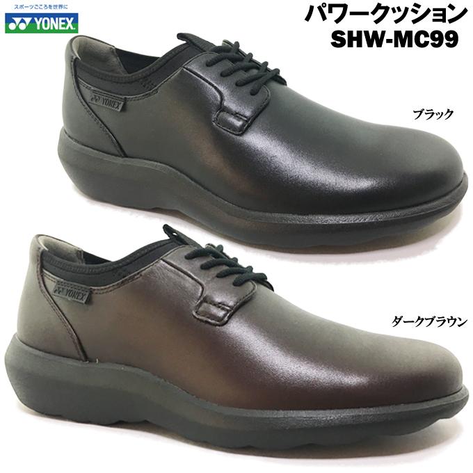 YONEX/ヨネックス パワークッション SHW-MC99 メンズ ウォーキングシューズ コンフォートシューズ つま先ゆったり オブリークトゥ 靴 ファスナー レースアップ 幅広 3.5E 軽量 快適 歩きやすい 脱ぎやすい 履きやすい 散歩 旅行 男性 紳士