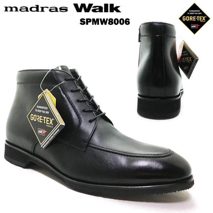 madras Walk SPMW8006 マドラスウォーク メンズ ブーツ レースタイプ ビジネス 天然皮革 本革 ゴアテックス 完全防水 スムース革 ファスナー 防滑ソール 幅広 4E 男性 紳士