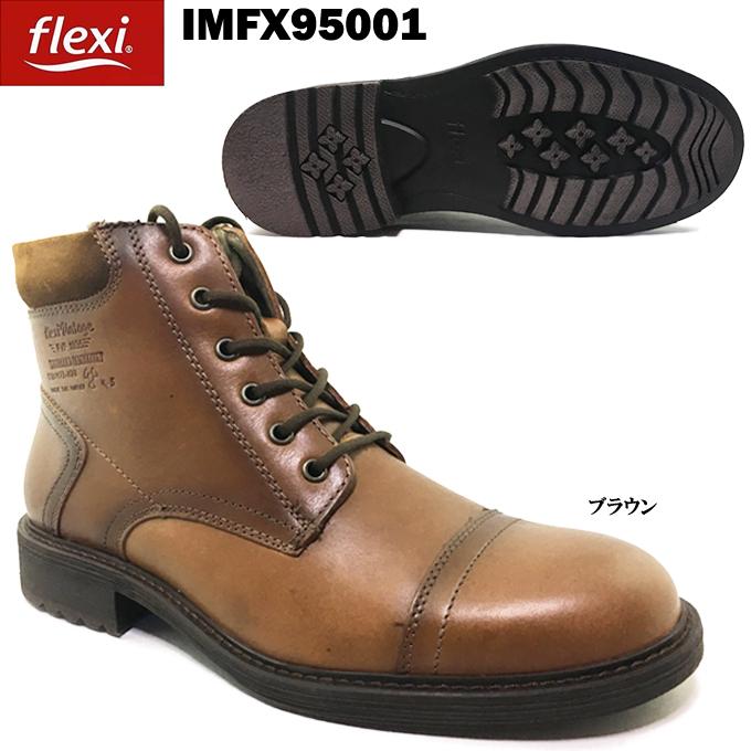 flexi IMFX95001 フレキシー メンズ ワークブーツ カジュアル ヌメ革 レースアップ ファスナー 本革 天然皮革 男性 紳士