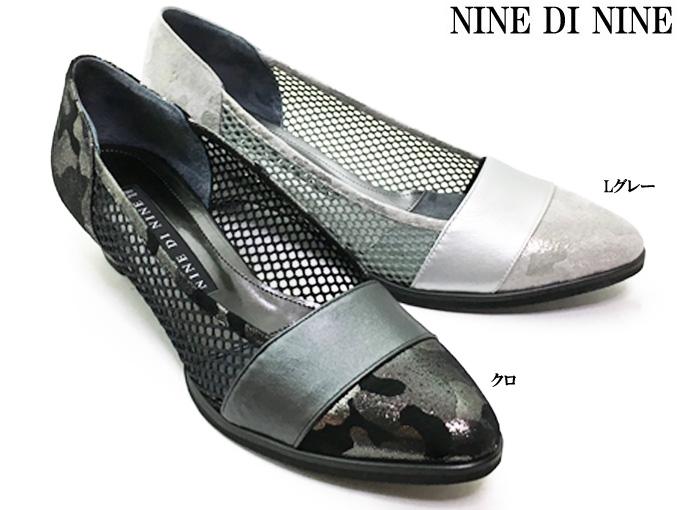 NINE DI NINE No.134-1402 ナイン・デ・ナインレディース パンプス オープントゥ ウェッジソール メッシュ ラメ パール 幅広 3E ヒール 靴 本革 軽量 日本製 女性 婦人
