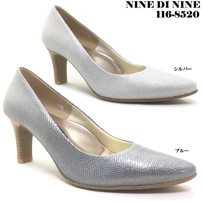 NINE DI NINE No.116-8520 ナイン・デ・ナイン レディース パンプス プレーン ポインテッドトゥ スタックヒール ハイヒール 靴 本革 日本製 女性 婦人