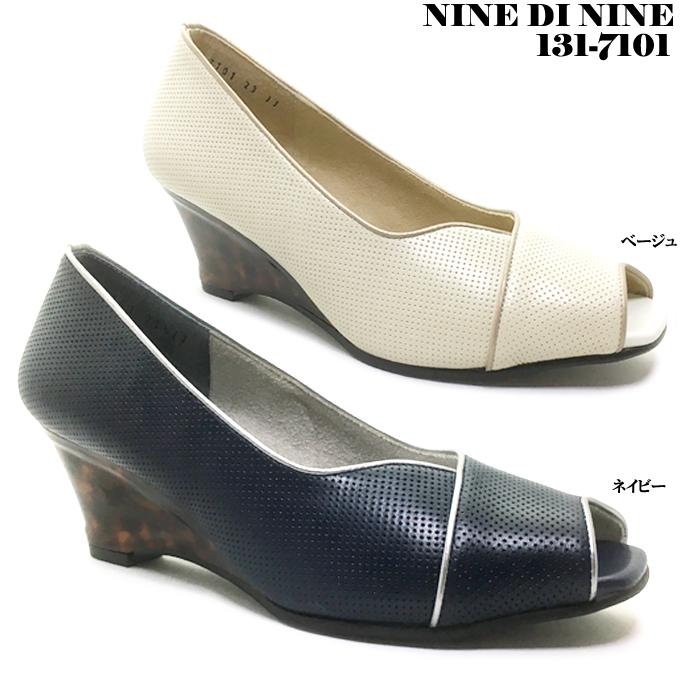 ウェッジソールサンダル NINE DI NINE No.131-7101 ナイン・デ・ナイン レディース パンプス ウェッジソール オープントゥ パンチング 3E EEE クッション性 靴 本革 天然皮革 日本製 女性 婦人