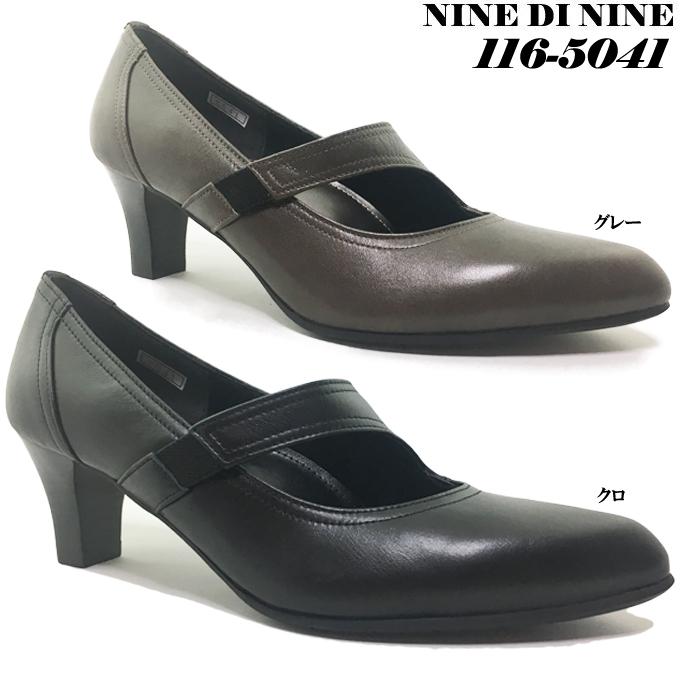 NINE DI NINE No.116-5041 ナイン・デ・ナイン レディース パンプス ポインテッドトゥ サイレントリフト スタックヒール ハイヒール 幅広 3E EEE 靴 本革 日本製 made in japan 女性 婦人