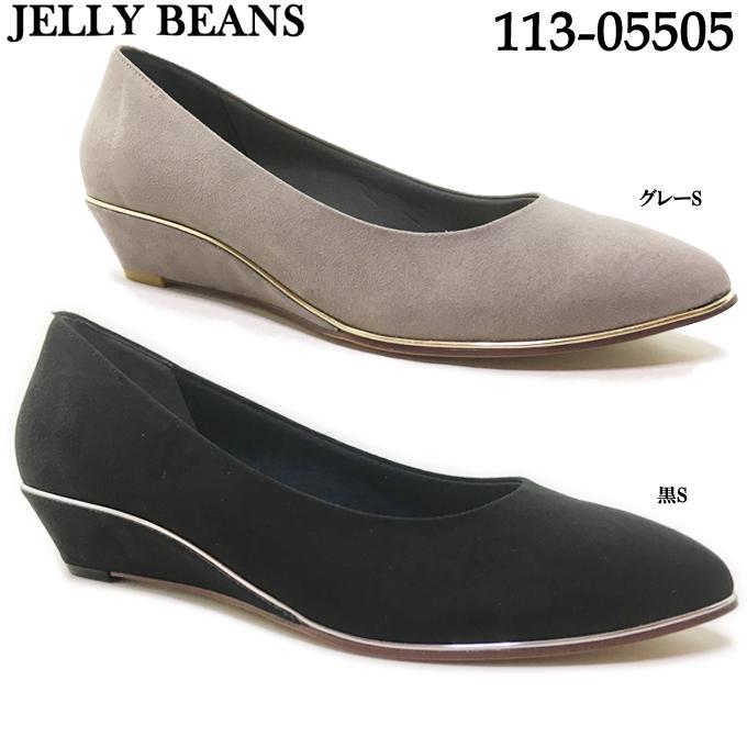 JELLY BEANS ジェリービーンズ 113-05505 レディース ウェッジソール ポインテッドトゥ パンプス スエード 日本製 女性 婦人