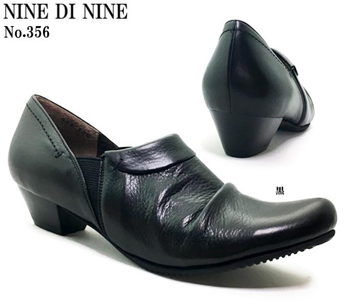 NINE DI NINE No.356 ナイン・デ・ナイン レディース カジュアル パンプス サイドゴア シボ革 シャーリング ローヒール スタックヒール 靴 シューズ 本革 天然皮革 軽量 日本製 女性 婦人