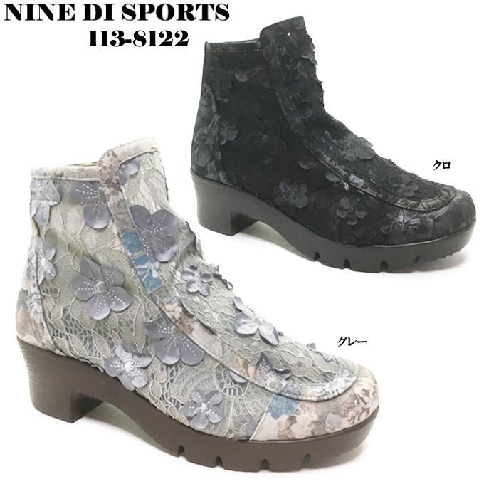 NINE DI SPORTS 113-8122 ナイン・デ・スポーツ レディース カジュアルブーツ チュール仕様 花びら 花模様 インサイドファスナー ジッパー 夏 涼しげ 通気性 日本製 軽量 女性 婦人