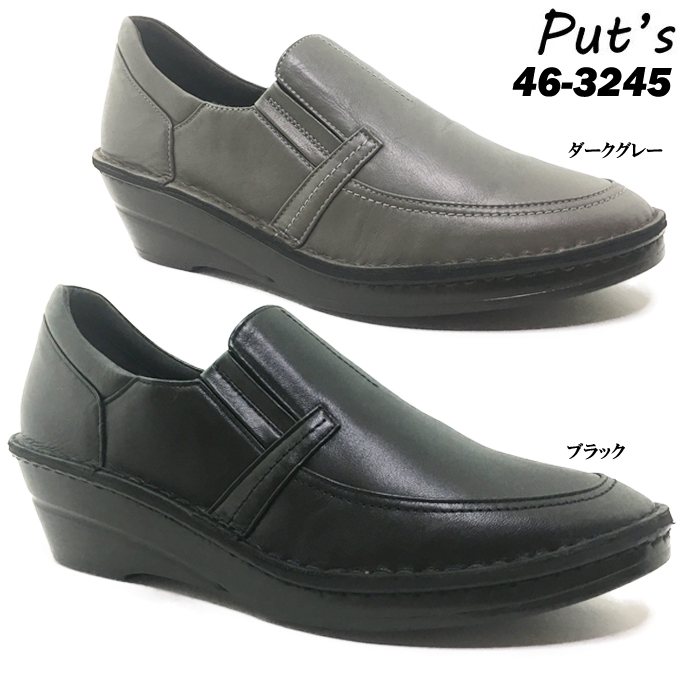 Put's プッツ 46-3245 レディース カジュアル ウェッジソール サイドゴア つや消し 本革 天然皮革 ソフト革 靴 シューズ 防滑 ストレッチ ストラップ コンフォート 日本製 made in japan 女性 婦人