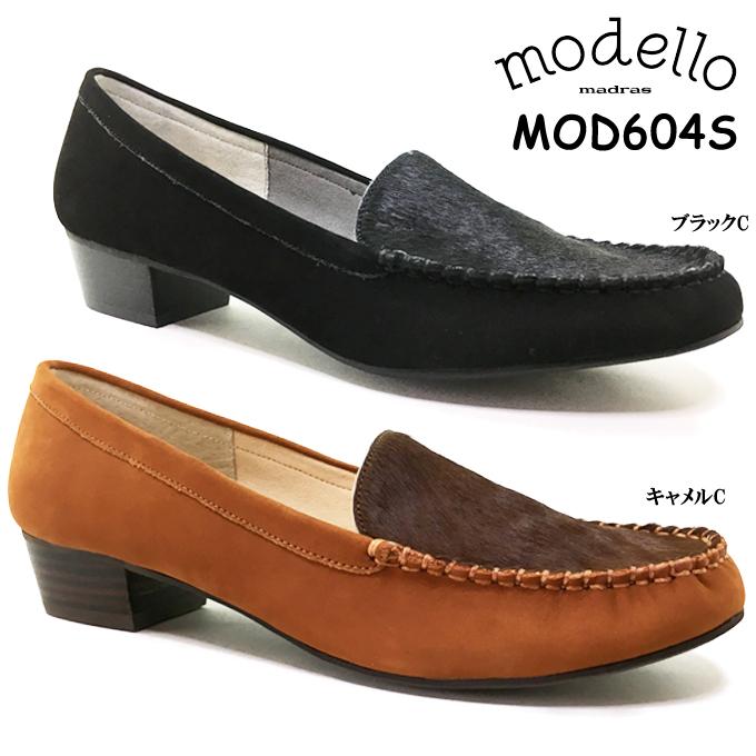 madras modello MOD604S マドラスモデロ レディース モカシンシューズ カジュアル パンプス ローヒール 天然皮革 女性 婦人 マドラス・モデロ