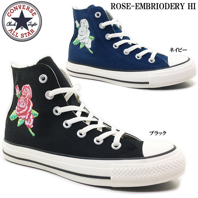CONVERSE ALL STAR ROSE-EMBRIODERY HI コンバース オールスター ローズエンブロイダリー HI レディース スニーカー ハイカット レースアップ キャンバス地 ラバー底 靴 シューズ 女性 婦人 学生