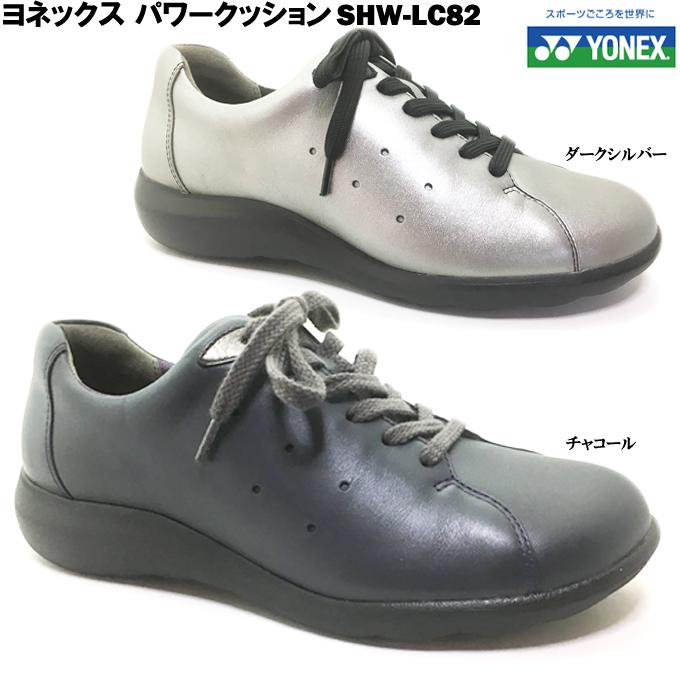 スニーカー レディース YONEX/ヨネックス パワークッション SHW-LC82 レディース ウォーキングシューズ コンフォートシューズ 靴 ファスナー レースアップ 幅広 3.5E 軽量 快適 歩きやすい 脱ぎやすい 履きやすい 散歩 旅行 女性 婦人