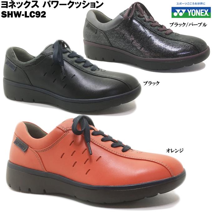 YONEX/ヨネックス パワークッション SHW-LC92 レディース ウォーキングシューズ コンフォートシューズ 靴 ファスナー レースアップ 幅広 3.5E 軽量 快適 歩きやすい 脱ぎやすい 履きやすい 散歩 旅行 女性 婦人