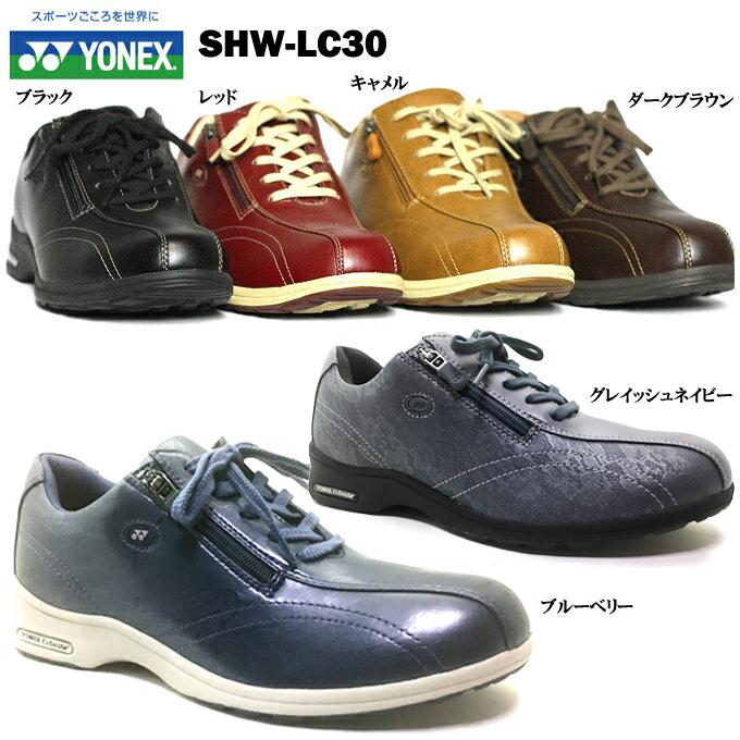 YONEX/ヨネックス パワークッション SHW LC30 レディース ウォーキングシューズ コンフォートシューズ 軽量 快適 歩きやすい 脱ぎやすい 履きやすい 散歩 旅行 女性 婦人