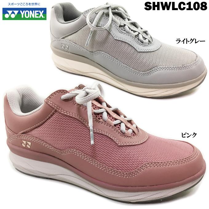YONEX/ヨネックス パワークッション SHWLC108 レディース ウォーキングシューズ コンフォートシューズ 靴 メッシュ ファスナー レースアップ 幅広 3.5E 軽量 快適 歩きやすい 脱ぎやすい 履きやすい 散歩 旅行 女性 婦人