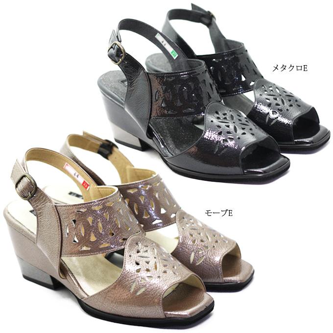 NINE DI NINE 113-44レディース サンダル ハイヒール ストラップ バックベルト パール調 軽量 日本製 天然皮革 女性 婦人