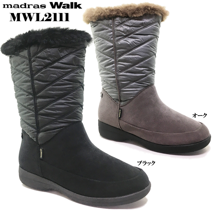 madras Walk MWL2111 マドラス・ウォーク レディース ブーツ ゴアテックス madras 防寒 GORE-TEXファブリクス 雪寒地仕様 ボア ファー 防水 撥水 幅広 4E EEEE 軽量 日本製 女性 婦人