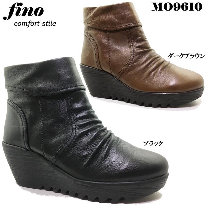 Fino MO9610 フィーノ レディース ブーツ ショート丈 厚底ブーツ 天然皮革 本革 インサイドファスナー ジッパー 幅広 3E 防滑ソール ワンヒール 耐久性 女性 婦人 日本製
