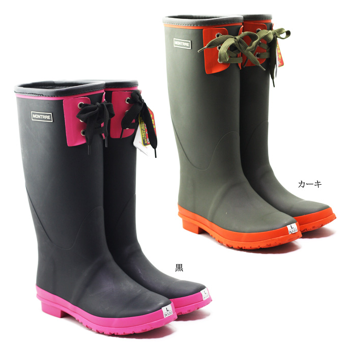 f5689072cc31f MONTRRE FB-103 FBW 1030 Monterey ladies rubber boots rain shoes boots  winter long shoes urethane soles Boeing sole woman women women's