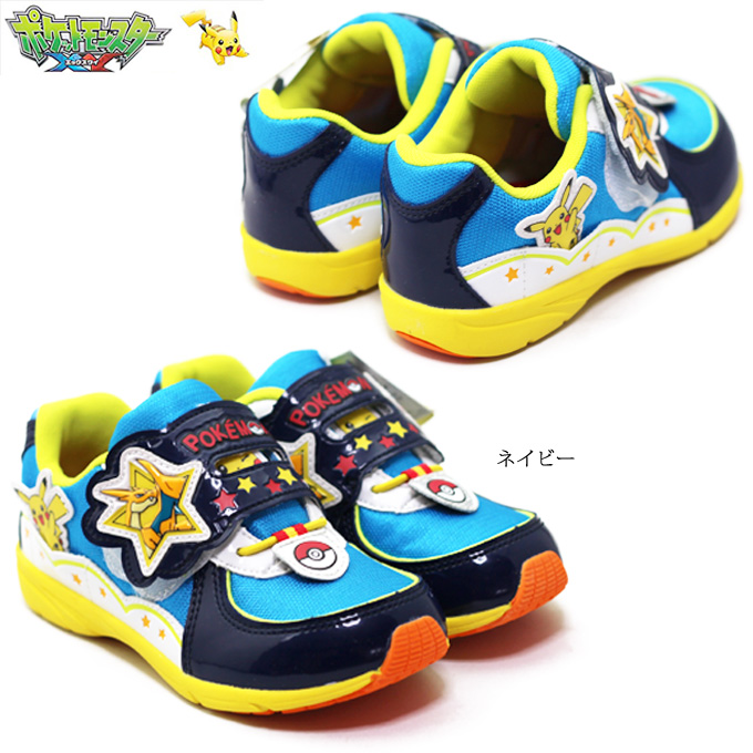 Running Shoes Pokemon Black