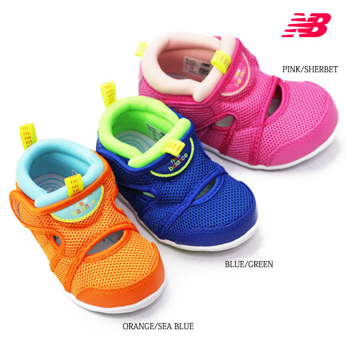 new balance childrens shoes
