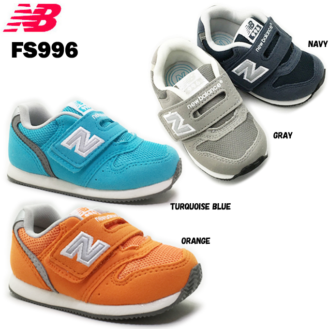 new balance baby shoes