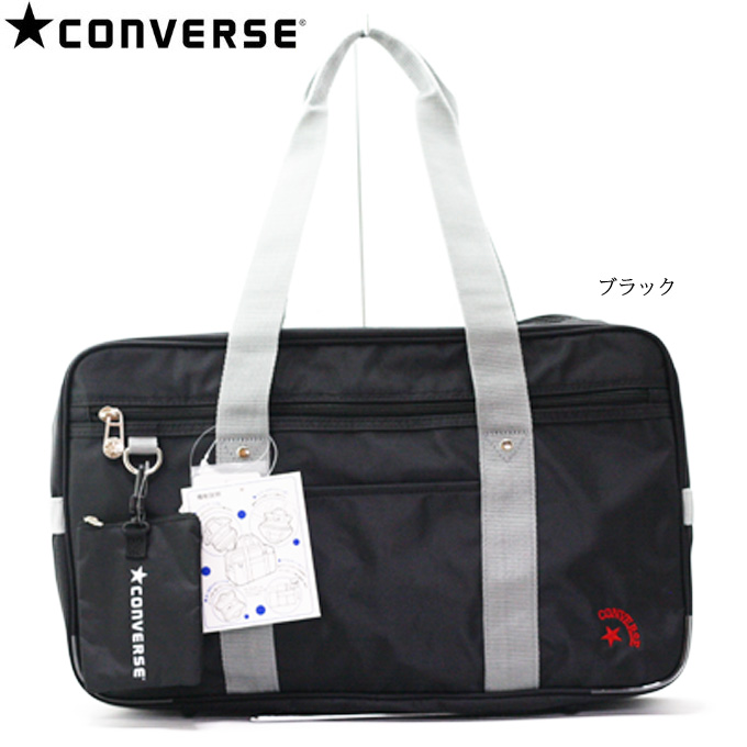 9b9be20deb1a ishikiri  CONVERS C142311 converse school bag Tiger bag student bag ...