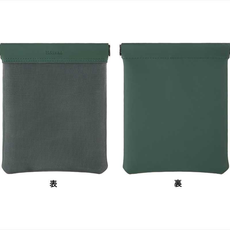 中身が分かりやすく セール特価 簡単に整理できるスマートな軽量メッシュケース 毎日続々入荷 PLOTTER グリーン Sサイズ メッシュケース