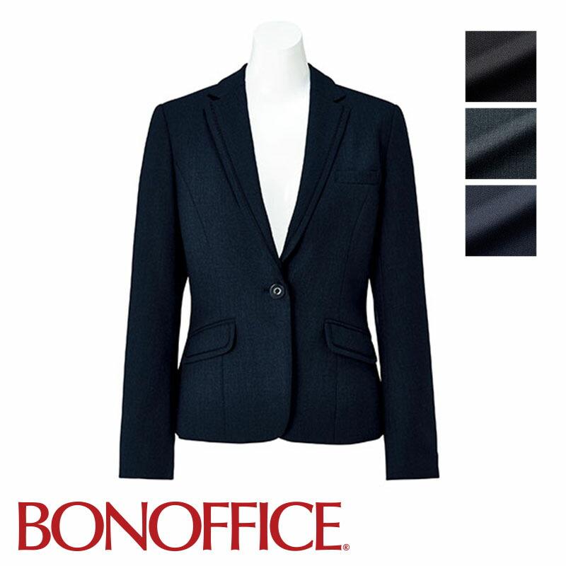 高級感あるオフィスウェア ジャケット 事務服 AJ0250BONOFFICE ボンオフィス BONMAX ボンマックス オンラインショッピング ユニフォーム フォーマル 送料込 受付 制服