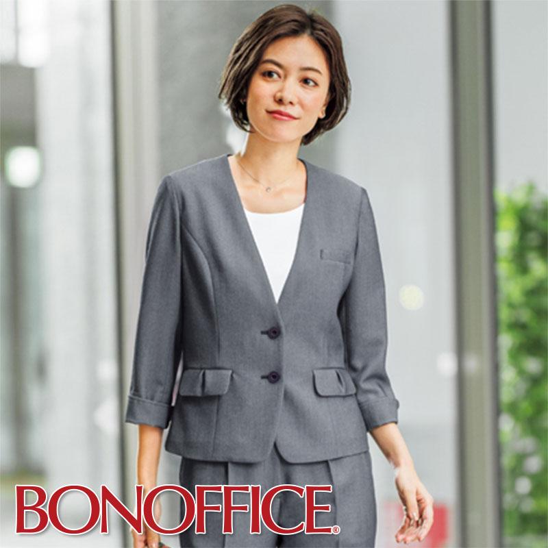 高級感あるオフィスウェア ジャケット 事務服 AJ0840BONOFFICE ボンオフィス BONMAX 日本メーカー新品 フォーマル ユニフォーム 受付 制服 ボンマックス 25%OFF