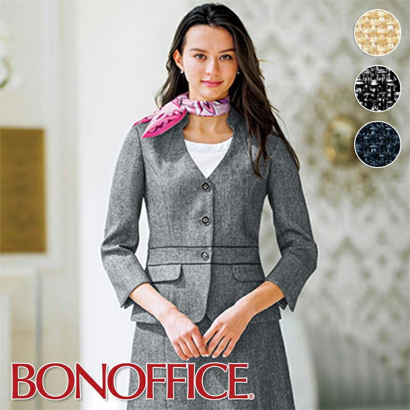 オフィスからおもてなしまでマルチに活躍 事務服 ジャケット BCJ0111BONOFFICE ボンオフィス BONMAX 受付 ボンマックス ユニフォーム 感謝価格 数量限定アウトレット最安価格 フォーマル 制服