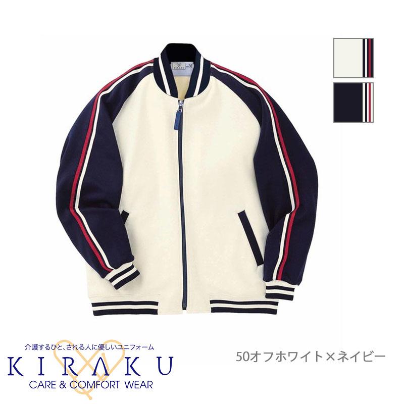 介護ユニフォーム ケアワークジャケット【4L】 [男女兼用] CR083 全2色 KIRAKU キラク 介護ウェア ケアウェア 制服:ユニフォームいしまる