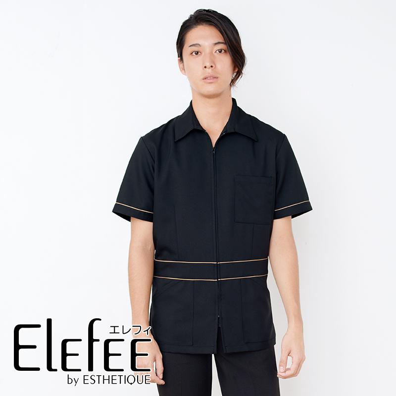 ジャケット [男性用] E-3129 全1色ESTHETIQUE エステティック エステユニフォーム サロンウェア リラクゼーション クリニック 制服