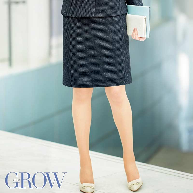 Aライン スカート GSKL-1754 フォーマル 事務服 受付 制服 ユニフォーム GROW グロウ SerVo サーヴォ