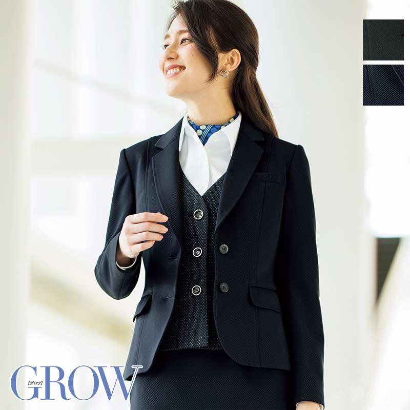 ジャケット GJAL-1651 フォーマル 事務服 事務員 受付 制服 オフィス ユニフォーム GROW グロウ SerVo サーヴォ
