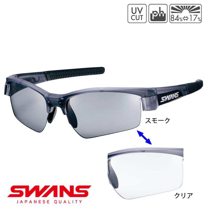 スポーツサングラス LISIN-0066 CSK SWANS スワンズ LION SIN ライオンシン ハーフリム ゴルフ 釣り スポーツ アウトドア