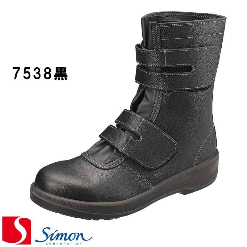 作業服 [シモン] [Simon] [7500シリーズ] [7538黒] 安全靴  [29.0cm] [30.0cm] 大きい足 size(EEE) [男女兼用] 2層底 simon 日本製 Made in JAPAN 短靴 スニーカー ワークシューズ 【返品交換不可】