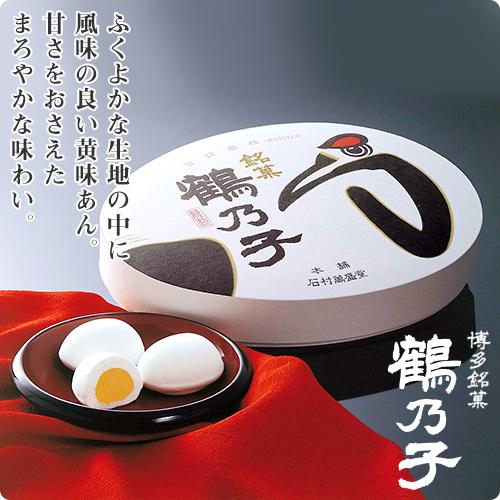 和菓子>鶴乃子