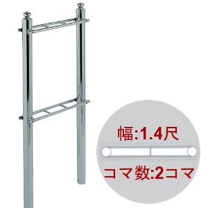 ステンレス 塔婆立て塔婆入れコマ数:2コマ幅:1尺4寸/支柱径:50mm 411210