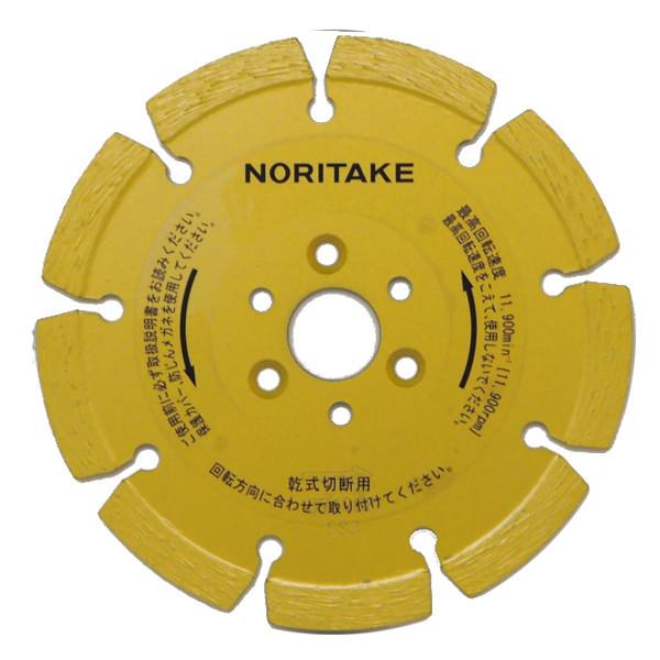 ノリタケ NORITAKE 石材用 乾式切断工具 ダイヤモンドブレード 外径125mm×厚3.0mm×穴径20mm SS3ダイヤモンドカッター ディスクグラインダー用 P.C.D(ホイールピッチ)35mm×3穴付